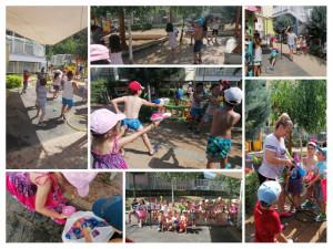 Водни забавления на двора