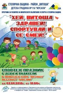 poster32x47_150grGlanc_7br